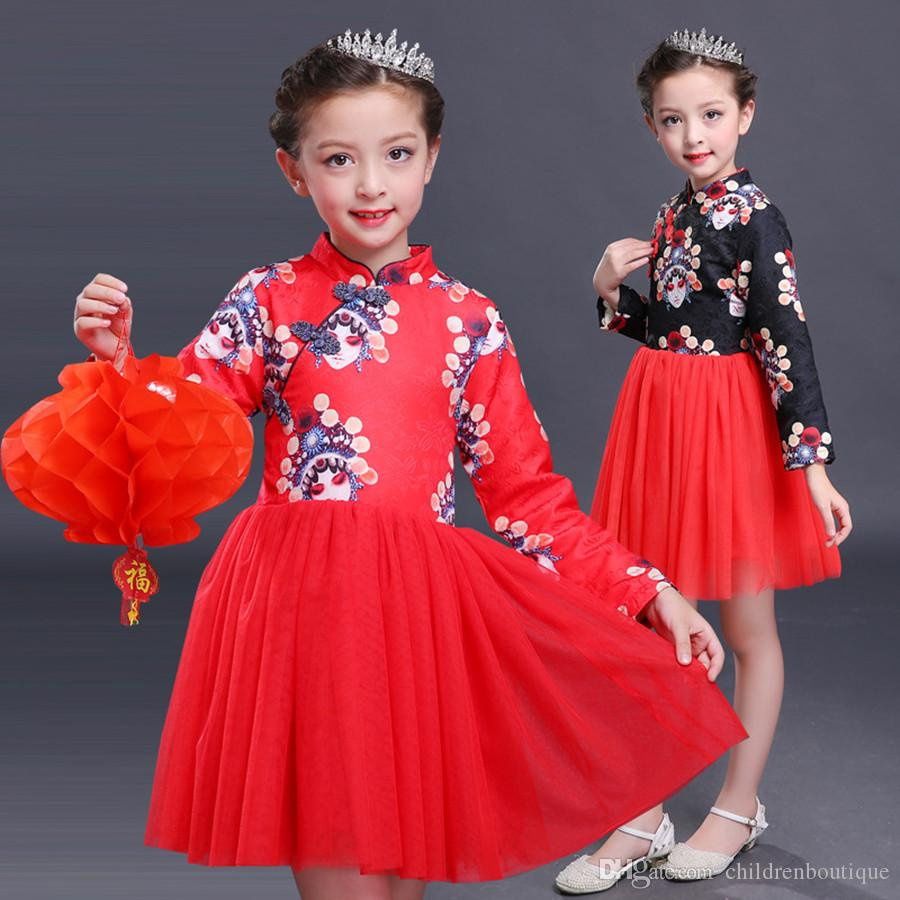 e6f30c2ad70da 2019 2018 Chinese Style New Year Girls Dresses Performance Clothing  Cheongsam Dress Autumn Winter Girls Clothing Kids Clothes Thick Baby  Clothing From ...