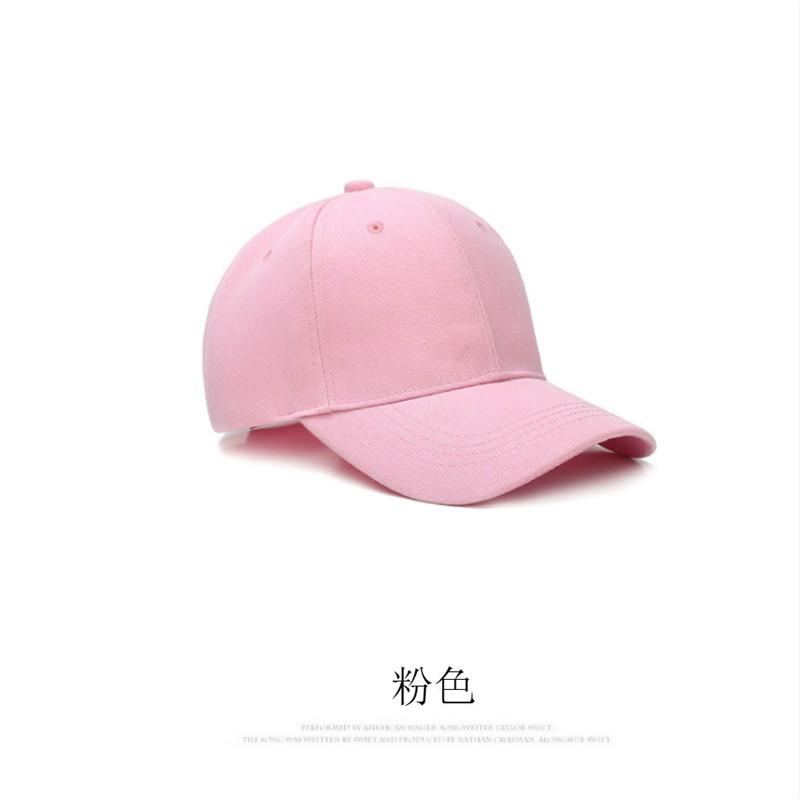 a9b6d898607 2018 Yang Mi With The Light Plate Solid Color Baseball Cap Couple Curved Cap  Visor Male Summer Tide 47 Brand Hats Vintage Baseball Caps From Buafy