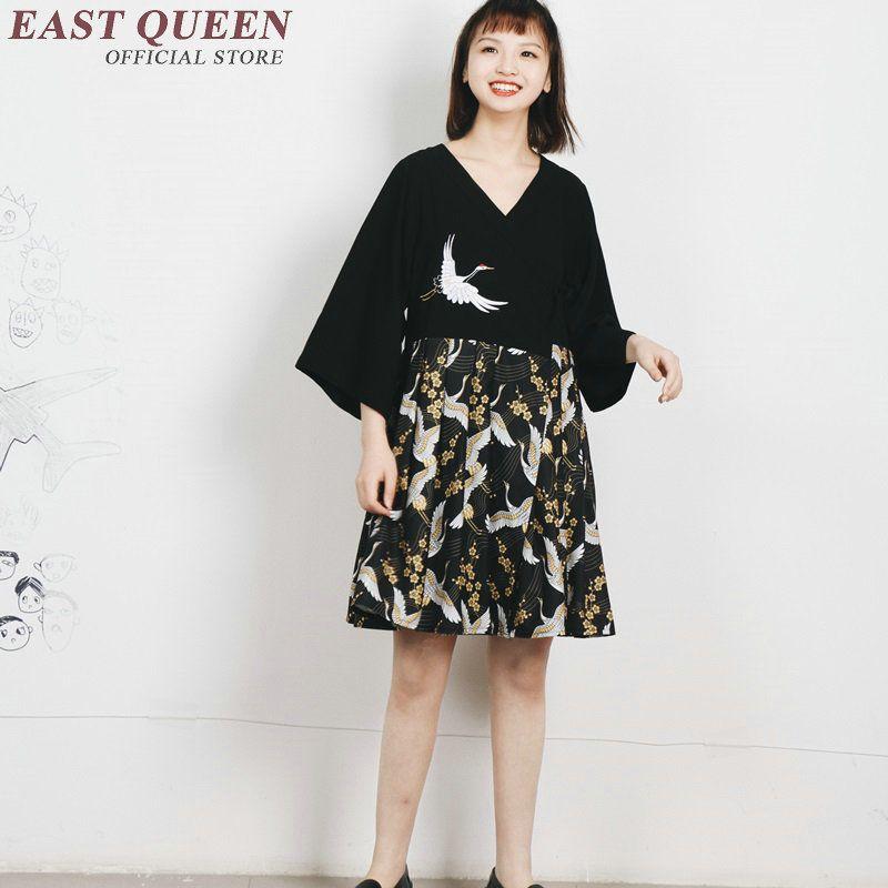 71b4c826e Compre Vestido De Japón Vestido De Estilo Japonés Kimonos Damas Tres ...