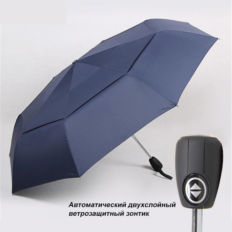 b01312bcab81 Double Layer Umbrella Rain Women Fully-automatic Small Windproof Umbrella  Men 3Folding Mini Travel Paraguas Parasol