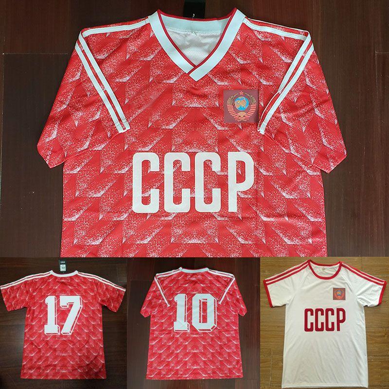 506174636 2019 Velvet Number 88 Retro USSR Home Mikhailichenko Red CCCP 1988 Soviet  Union Belanov White Away Soccer Jersey Vintage Football Shirts Maillot From  ...
