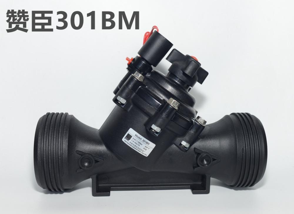 3inch Irrigation Valves for agriculture