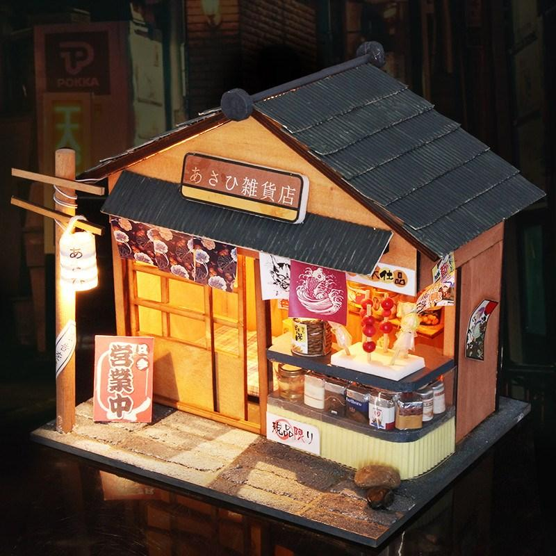 Hoomeda 1/24 DIY Wooden Grocery With LED Cover Furniture DIY Handmade  Dollhouse Kit Doll House Gift Collection Cheap Big Doll Houses White Wooden  Dolls ...