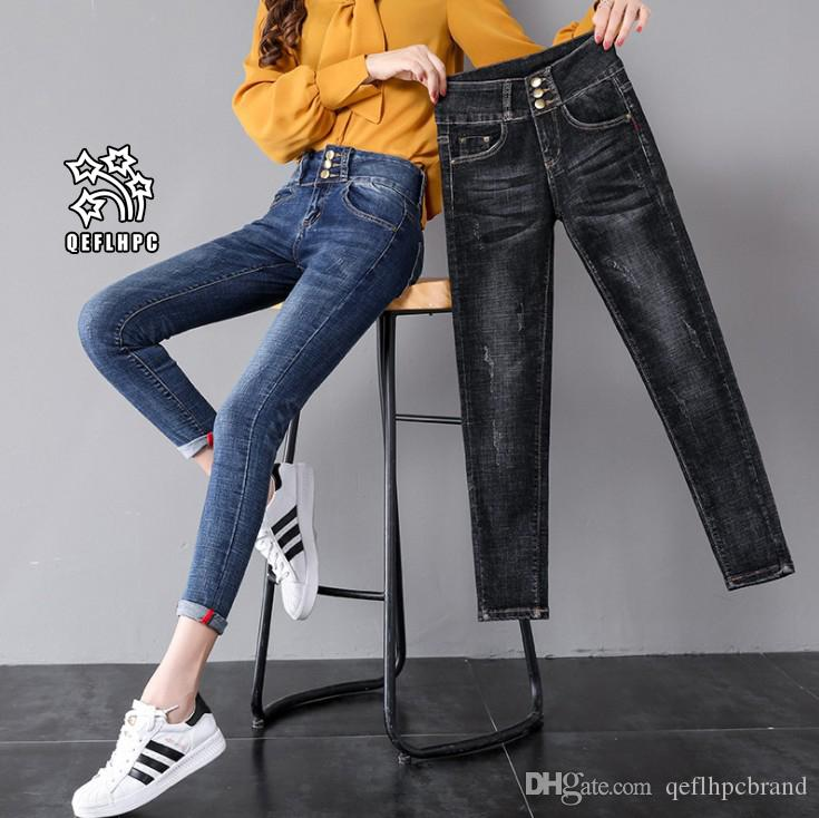 49a926870cc Ladies Sexy Skinny Jeans Women High Waisted Slim Fit Denim Pants Slim Denim  Straight Biker Skinny Ripped Jeans Pencil Pants Trousers A8085  Women  Clothing ...