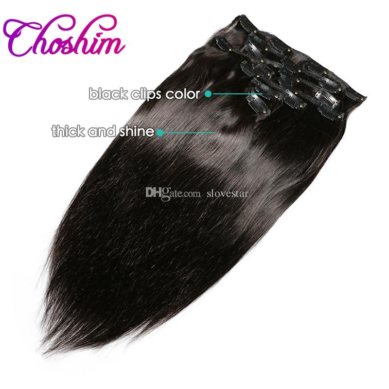 Slove Extensions Clip-in Straight 100% Human Hair Extensions 120g Human Extensions Brazilian Hair Clip In Hair