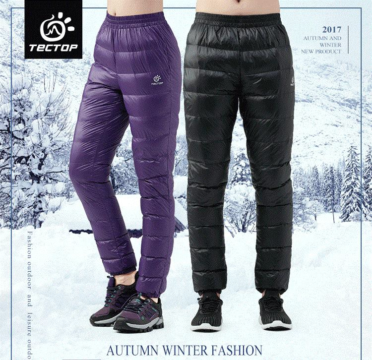 defb00a4bfe5a5 Man 2017 Brand New 90% White Duck Down Soft Pants,Plus Size Winter Warm  Long Pants,Light Thicker Waterproof From Elizabethy, $77.0 | DHgate.Com