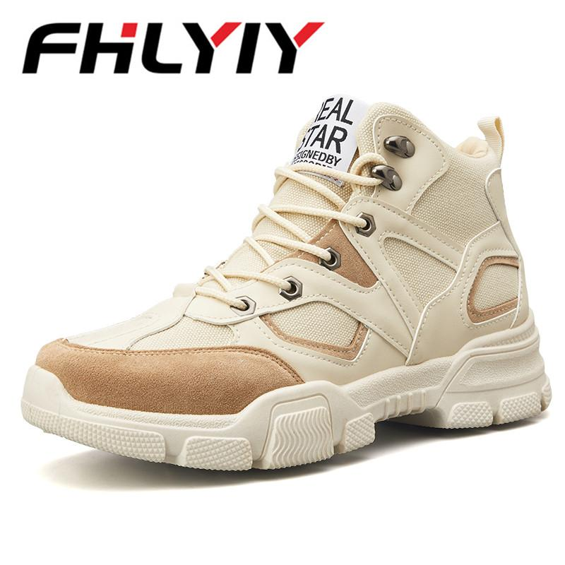 6c92790aae FHLYIY PU Men'S Shoes High Heel Shoes Sports Casual Leather Classic Lace Up  Ankle Boots Vintage Wear-Resisting