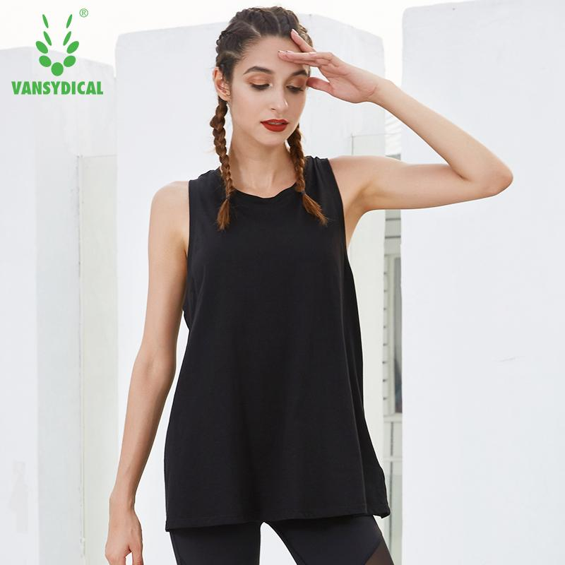 7dd560ed8 2019 Sleeveless Yoga Shirts Womens Loose Gym Clothing Sexy Backless Fitness  Workout T Shirt Quick Dry Summer Sports Tank Tops From Bingquanwat, ...