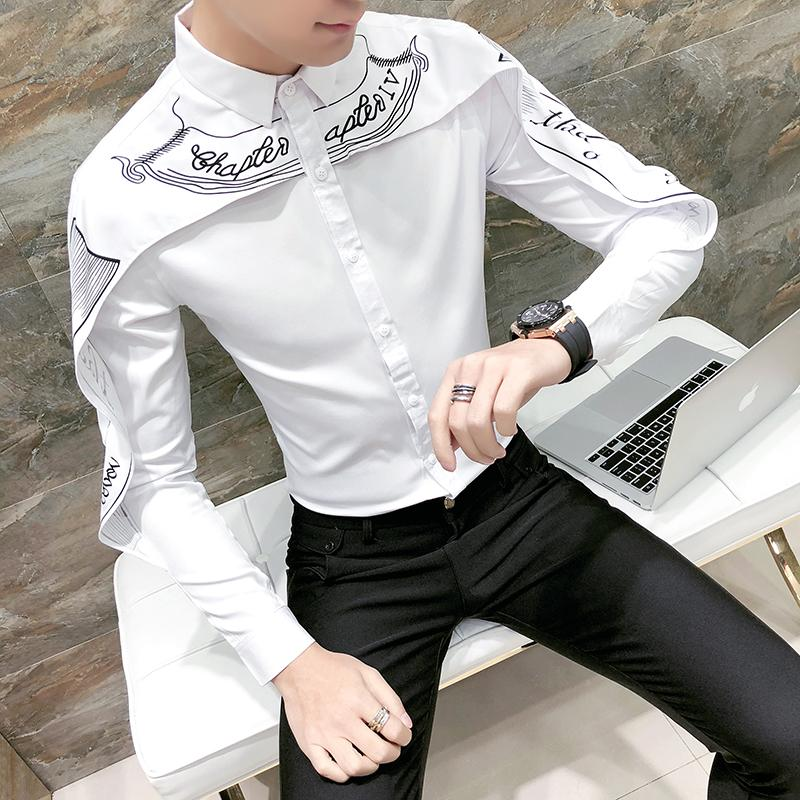1070203f9d9 2019 Hot Sale Shirt Men Korean Slim Fit Fashion Patchwork Mens Long Sleeve  Tuxedo Shirts Brand Casual Plus Size Work Shirt Male 3XL M From Baxianhua