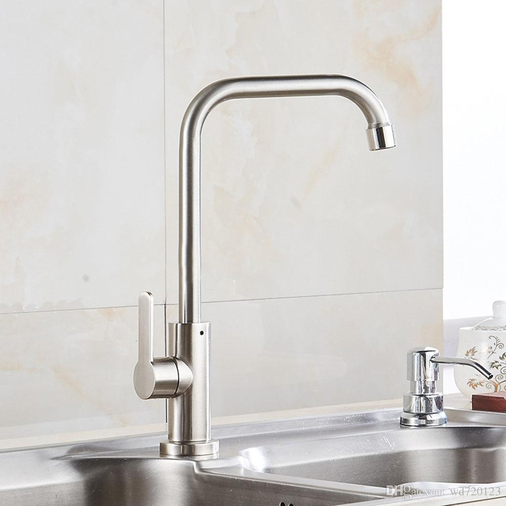 Brushed Nickel Brass Kitchen Faucet Sprayer Swivel Spout Sink Bar ...