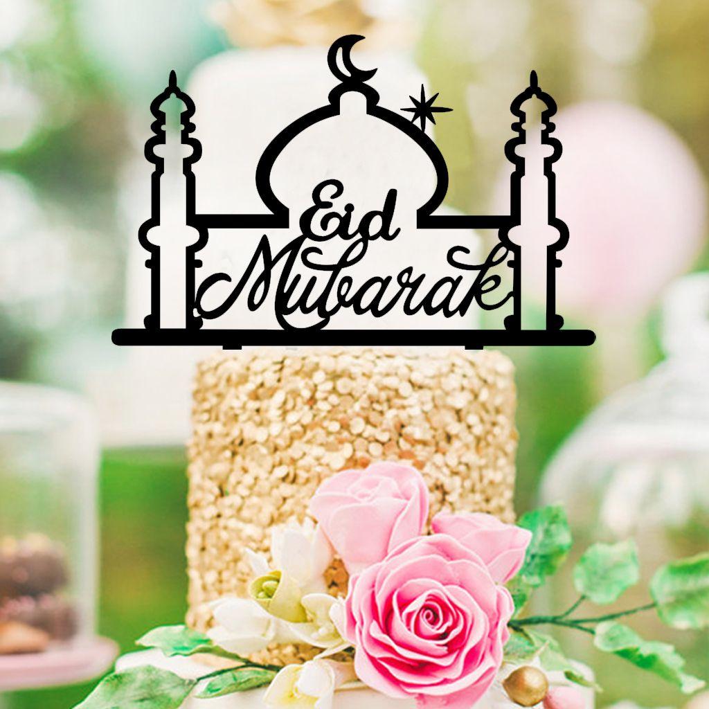 Wholesale Muslim Islamic Cake Toppers Cake Insert Card Eid Mubarak ...