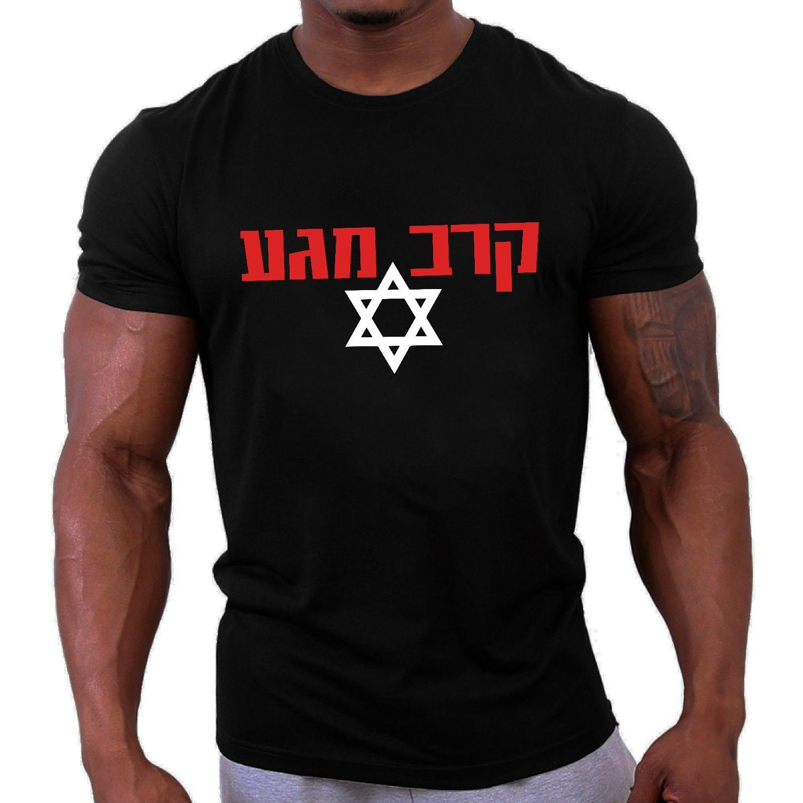 655397cbec53 Krav Maga Military T Shirt Self Defence Fighting System Israel Defense  Force Brand Cotton Men Clothing Slim Fit T Shirt Great Tee Shirt Designs  Funny Screen ...