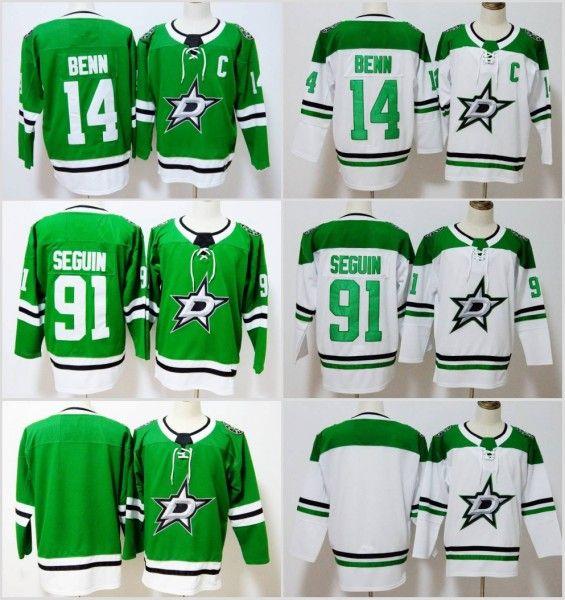 sneakers for cheap 3ac45 640e6 2018 New Season Dallas Stars Jersey 14 Jamie Benn 91 Tyler Seguin 30 Ben  Bishop Green White Stitched Hockey Jerseys free shipping