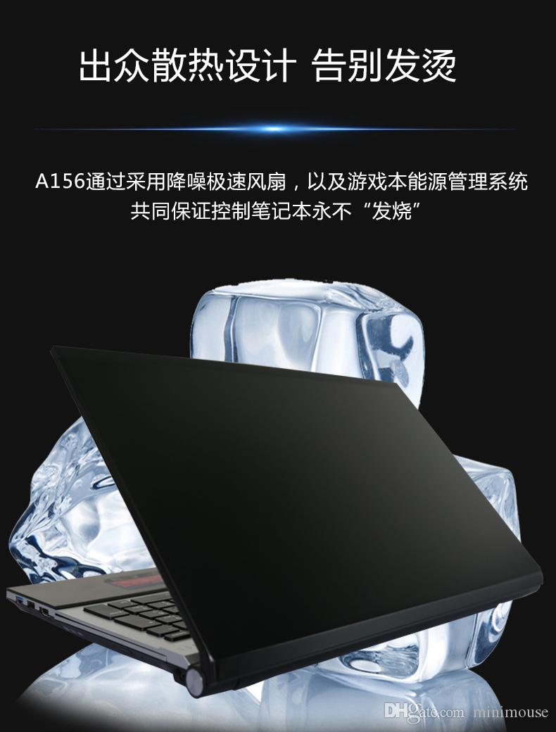 15.6inch Laptop computer 2G+320G VGA port fashionable style DVD port Notebook PC professional manufacturer