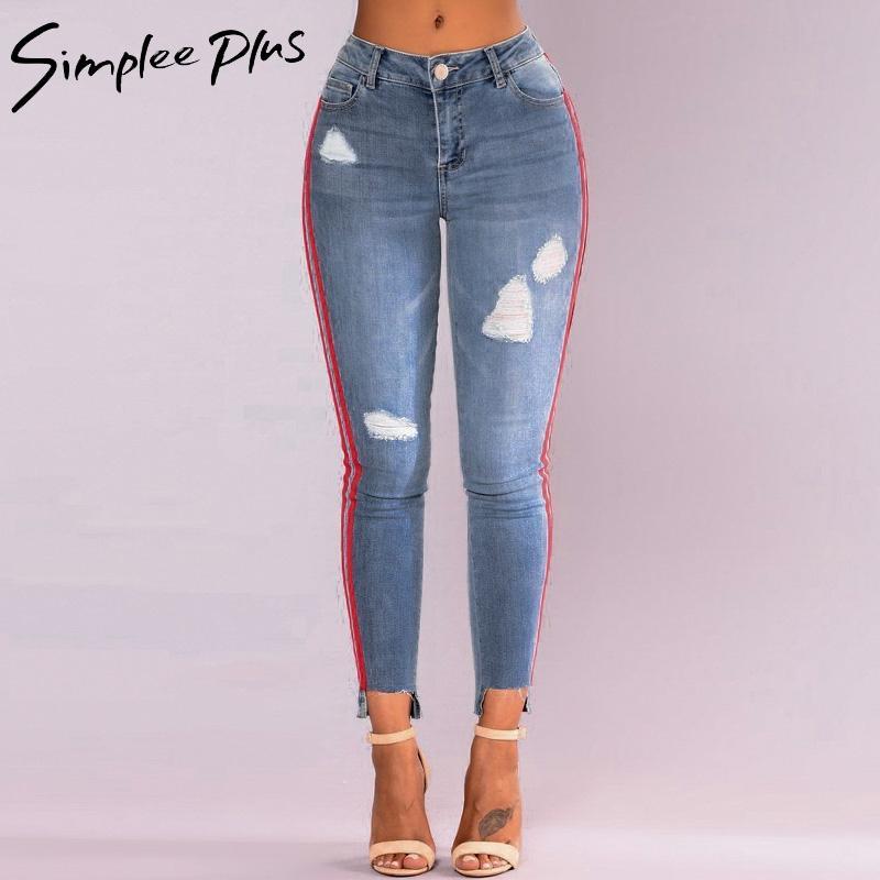 d32b6b8feb603 2019 Simplee Plus Fashion Ripped Jeans Women Plus Size High Waist Side  Stripe Denim Trouser Stretch Slim Women Pants Casual Jeans 3XL From  Modleline