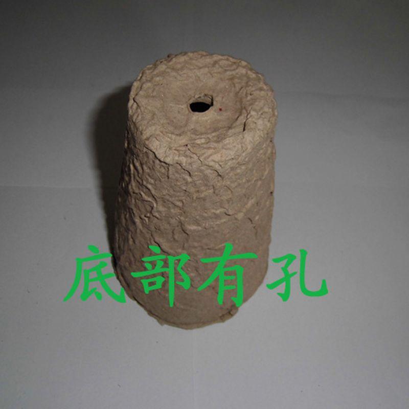 9cm*12cm Biodegradable Deep Grape seedling raising pot Nursery tray pot cup