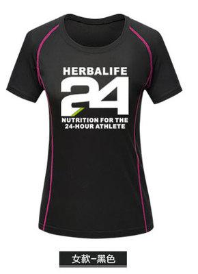 9eb3abf52 Herbalife 2018 Woman T-shirt Downhill Bike Racing Motocross De Manga ...