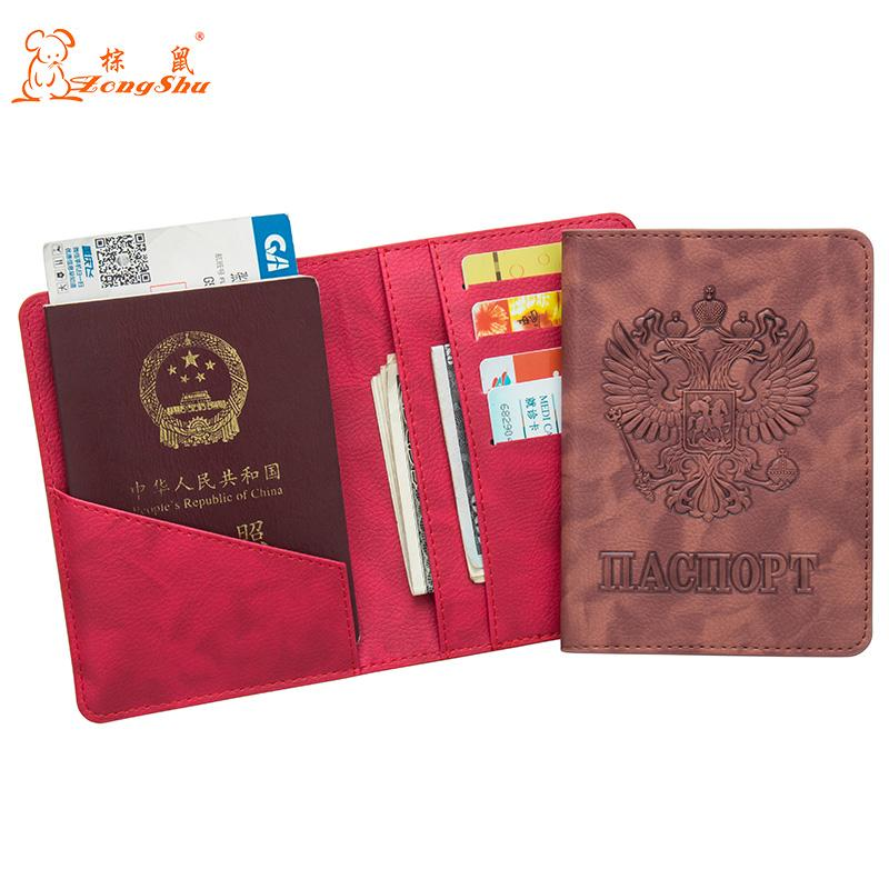 Russian black pu leather Double Eagle passport holder Unisex passport cover Built in RFID Blocking Protect personal information