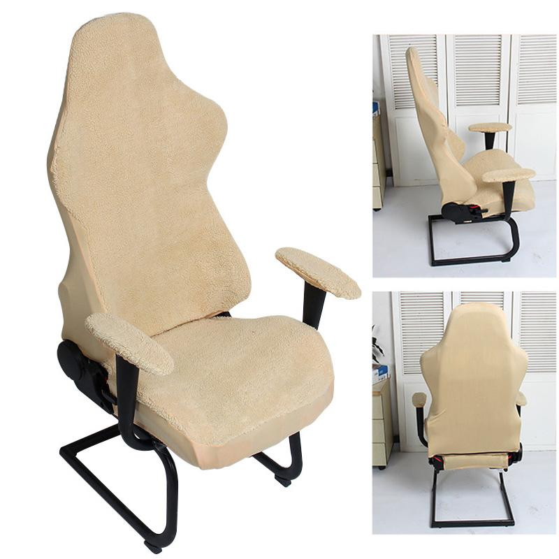 Office Chair Covers Spandex Seat Chair Cover Computer Chair Covers