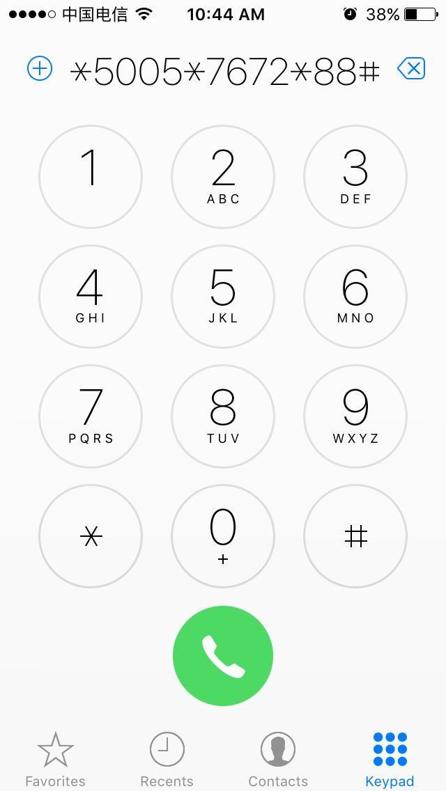DHL NEWEST Onesim gratuito Desbloquea iOS 12.3 y iOS 12.3.1 para otros operadores de US / T-mobile, Sprint, Fido, DoCoMo Turbo Sim