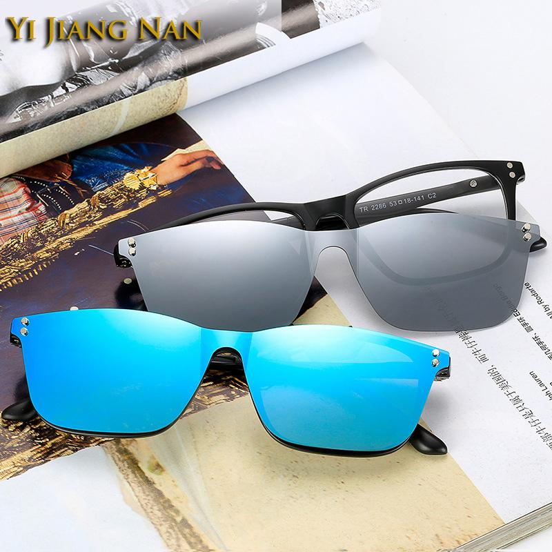 f4172a2a8a Yi Jiang Nan Brand TR90 Women Designer Eyeglasses Magnet Clip Lenses ...