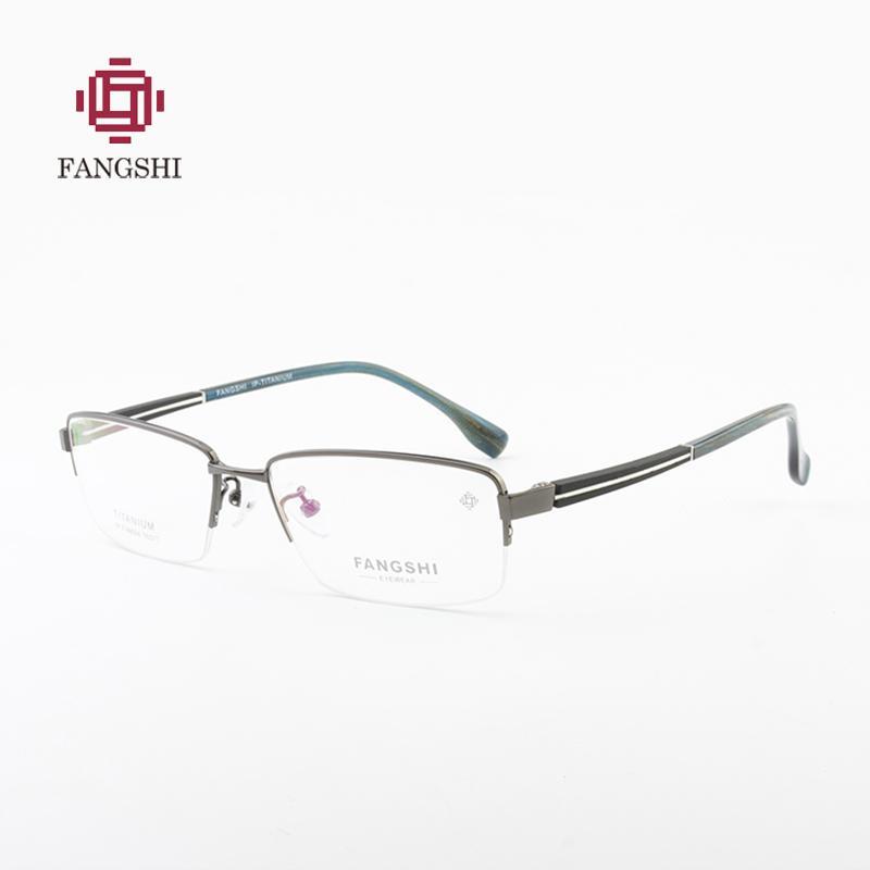 1b7245a805ba 2019 FANGSHI Mens Pure Titanium Half Rim Glasses Frames Myopia Optical Frame  Ultra Light Titanium Frame Eyeglasses #F88004 From Atunice, $57.21 |  DHgate.Com