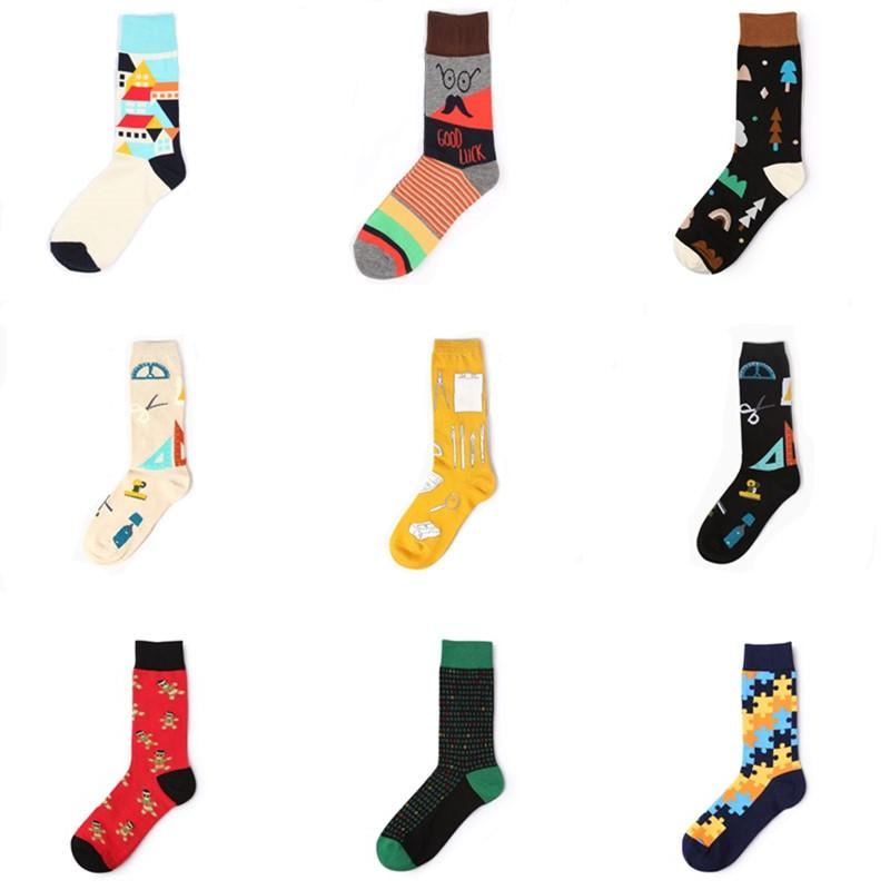 2019 High Quality Socks Men Musical Note Beer Printed Cotton Hip Hop Long  Happy Funny Sox Harajuku Designer Calcetines Meias Male New From Vikey08 7c10bc4e52c