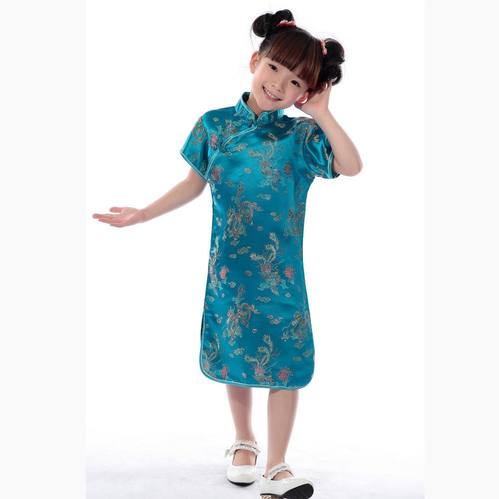 20a1687547 Lovely Lakeblye Baby Qipao Girl summer Dresses Kid Chinese chi-pao  cheongsam New Year gift Children s Clothes Dragon Phoenix