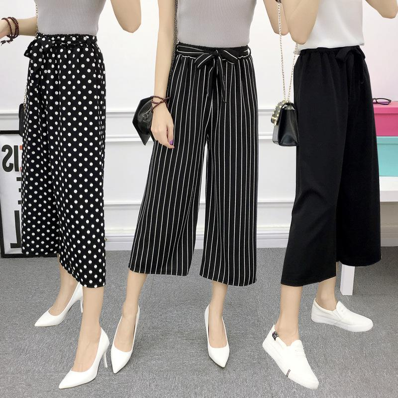 9c2188711e1 2019 ZADORIN 2018 Fashion Summer Wide Leg Pants Women High Waist Plaid  Striped Loose Palazzo Pants Elegant Office Ladies Trousers From  Youfanweistore