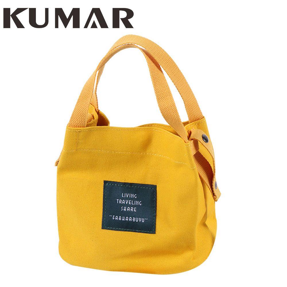 Baobao Canvas Bag Women Mini Shopping Bag Luxury Handbags Women Designer  Daily Use Handbags Casual Beach Tote Sac A Main Bags Shop Custom Reusable  Bags From ... 7bf1426471