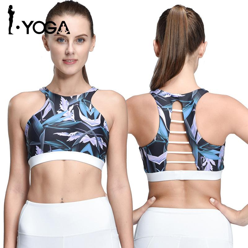 75895d250 2017 Rushed Strappy Bra Cropped Women Yoga Bra Athletic Built-in Pad Sports  For Push Up Tank Top For Girls Ropa Deportiva G002