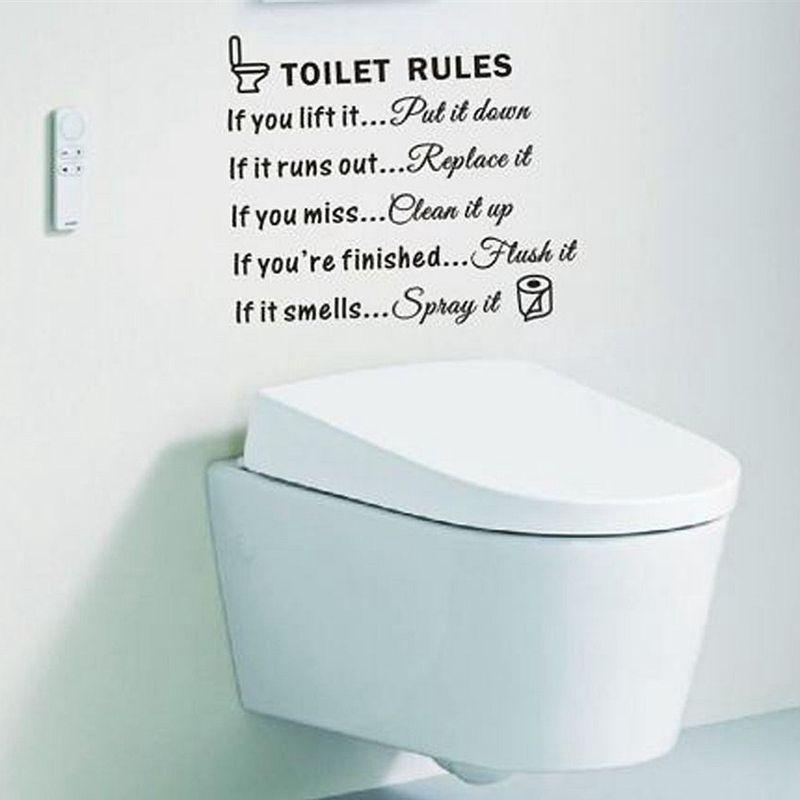 diy removable toilet rules wall sticker vinyl art decal bathroom