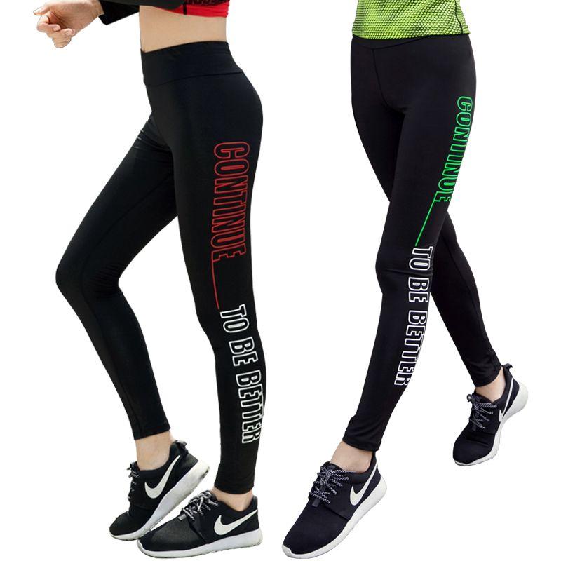 110731ea69210 2018 Women Yoga Pants Tall Waist Fitness Pants Breathable Slim ...