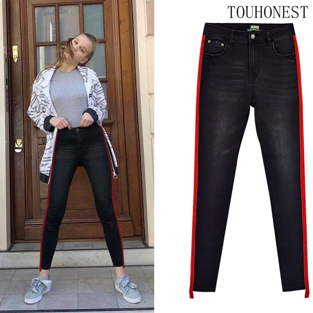 f46a2e72dfbc4 2019 Skinny Black Jeans Woman High Waist Slim Moustache Effect With High  Stretch Denim Pencil Pants Red Stripe Side Jeans Feminino From Ziron
