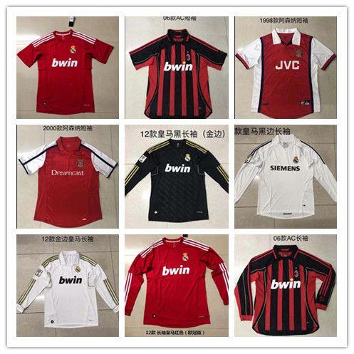 b564a2097 2019 Best Quality Real Madrid Manchester United Retro Jersey ZIDANE BECKHAM  RONALDO KAKA RAUL Camisetas Futbol Maillot De Foot From Qy198411111