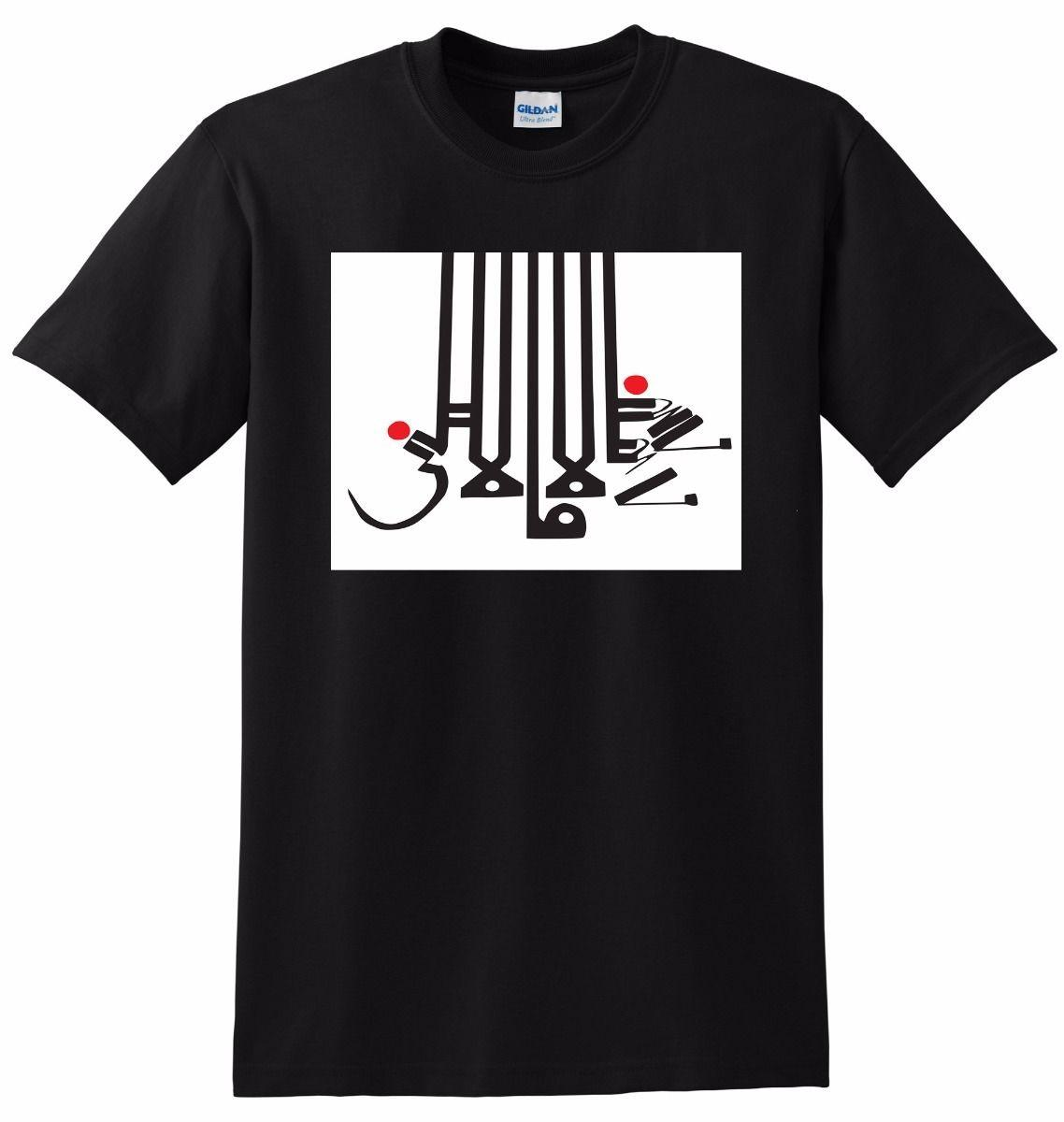 9b4a7d292e23 SHABAZZ PALACES T SHIRT Lese Majesty SMALL MEDIUM LARGE Or XL Mens 2018  Fashion Brand T Shirt O Neck 100%cotton T Shirt Tops Tee Humor Tees Funny  Tee From ...