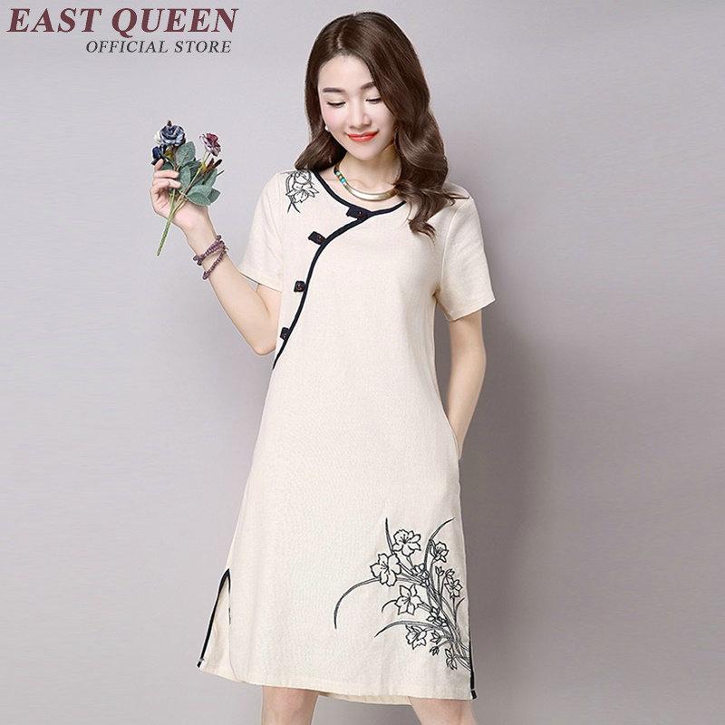 purchase cheap 75adf ec030 Abiti stile orientale qi pao abito corto cheongsam moderno vestito qipao  donne cinese moderno AA1081