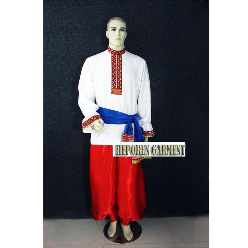d2a407e07058 2019 Custom Man Russia National Costumes