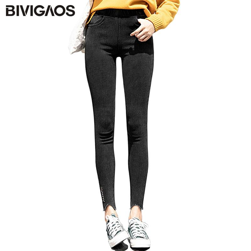2311eaa1bd6 2019 BIVIGAOS Fall New Simple Jeggings 2018 Ankle Embroidered Washed Jeans  Korean Black Jeans Leggings Ninth Pencil Pants For Women C18111301 From ...