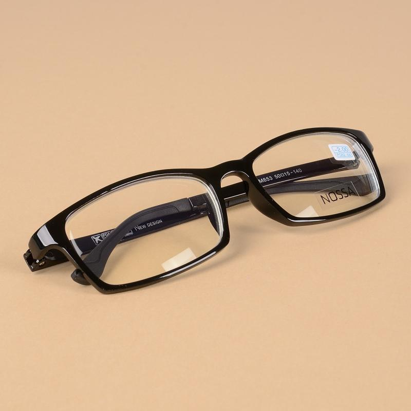 a72207b311c 2019 Women Men Students Myopia Glasses With Degree Diopter Eyeglasses  Prescription Glasses 1.00 1.50 2.00 2.50 3.00 3.50 4.00 From Strips