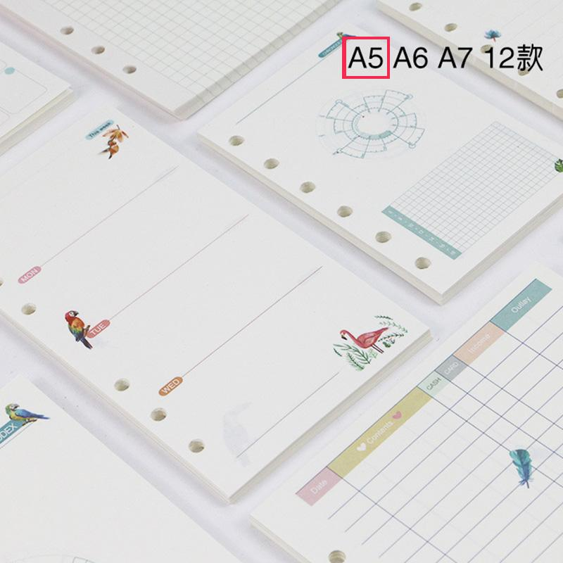 2019 New 45sheet Pack Aed Spiral Notebook Refills 6 Holes Paper For
