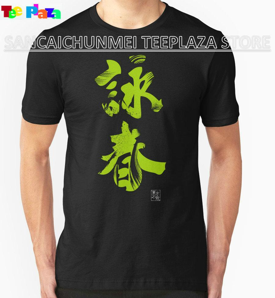 2017 Top Fashion Time Limited Teeplaza Printed T Shirts Online O