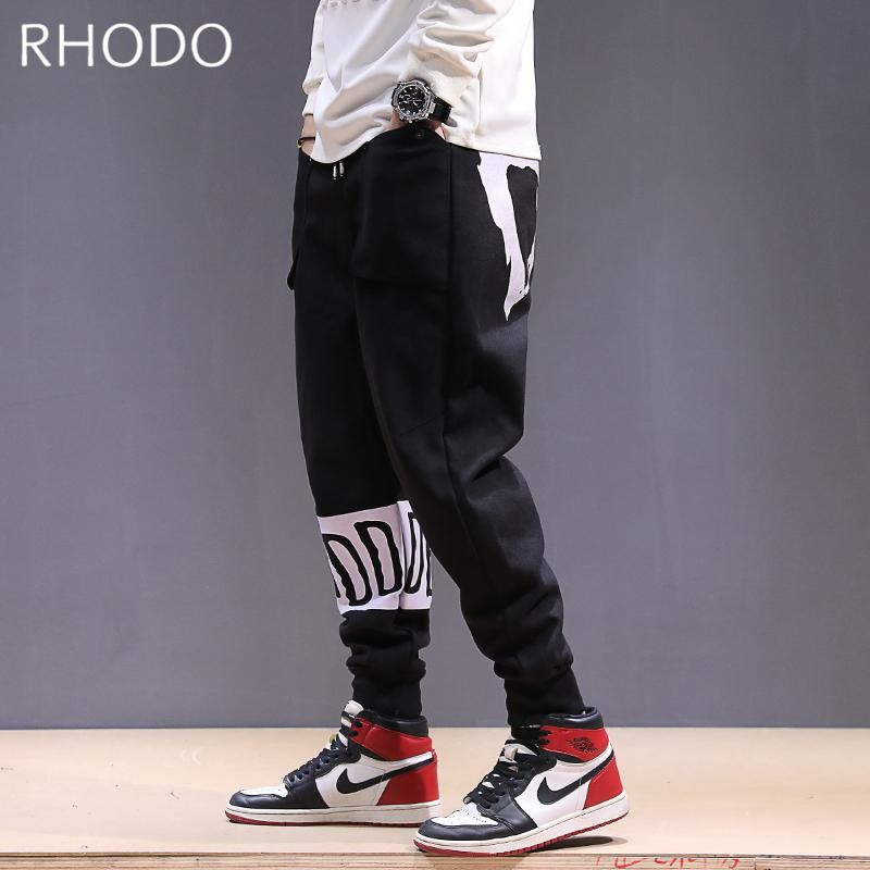 Men`s Printing Pop Elastic Waist Loose Sport Casual Pants Harem Taper Fit Stretch Jogger Pants Slacks Sweatpants XS-4XL