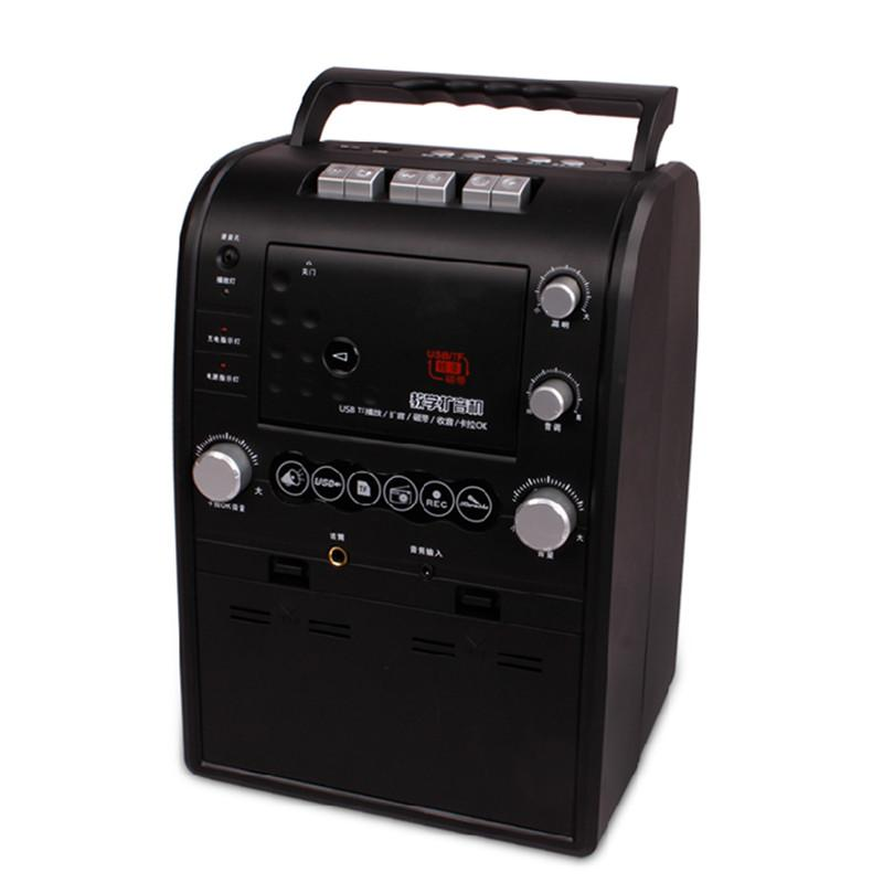 High Power FM radio recorder tape drive U disk card MP3 player Bluetooth Repeat Follow speaker leaning Kara OK machine megaphone