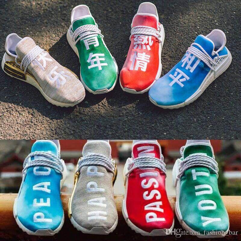 new concept 01076 a0206 Human race Hu Trail China Exclusive Passion Happy Peace Youth running shoes  top quality Pharrell Williams trainer Sneakers wholesale
