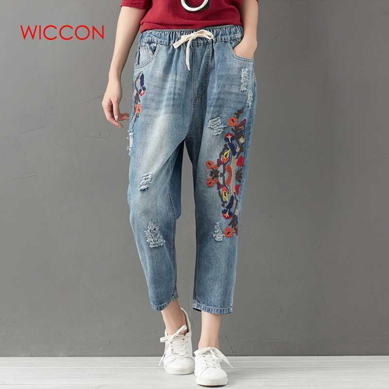 9fb5ae4649 2019 Plus Size Women Jeans Autumn Drawstring Harem Pants Embroidery Floral  Elastic Chinese Style Vintage Winter Jeans Oversize 3XL From Karel