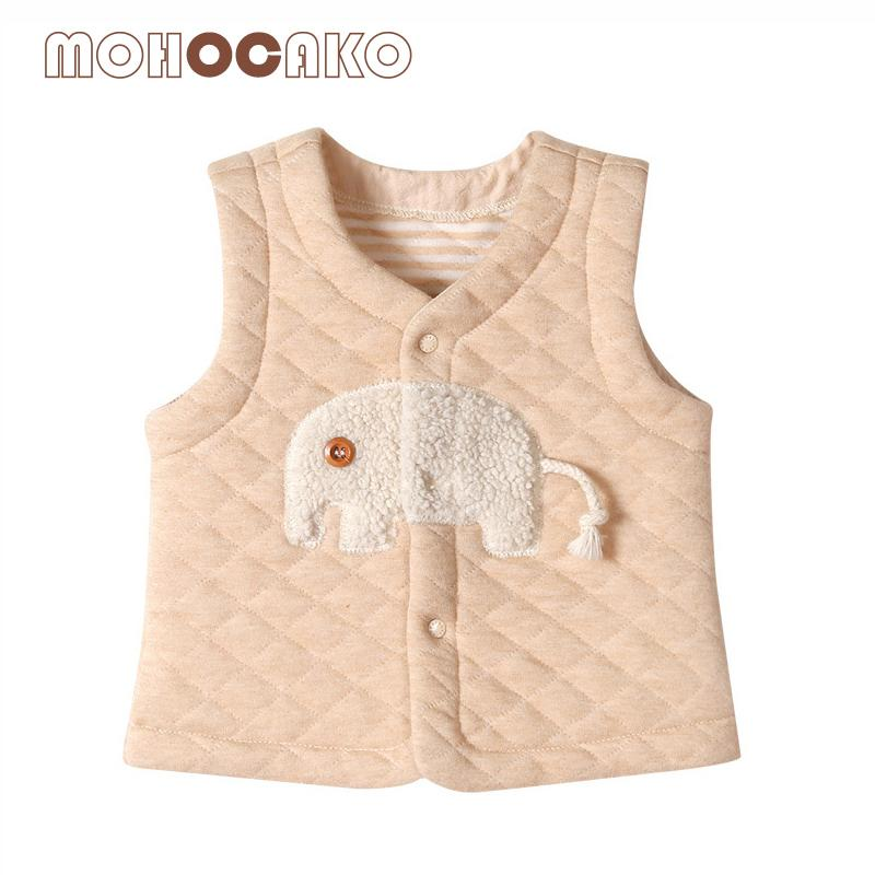 123afdbc1 MOHOCAKO Naturally Colored Cotton Autumn   Spring Baby Boy Vest ...