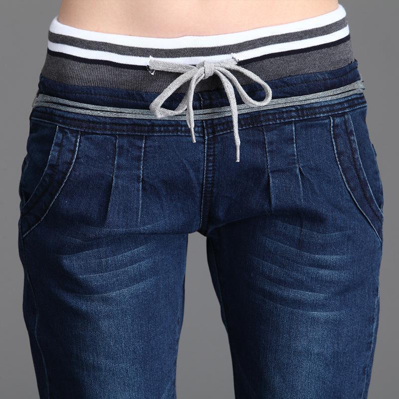 9c4a0ce52 Compre Pantalones Harem De Elasticidad Pantalones Vaqueros Para Mujeres  Pantalones Vaqueros Con Cintura Alta Cintura Elástica Femenina Para Mujer  Más Talla ...
