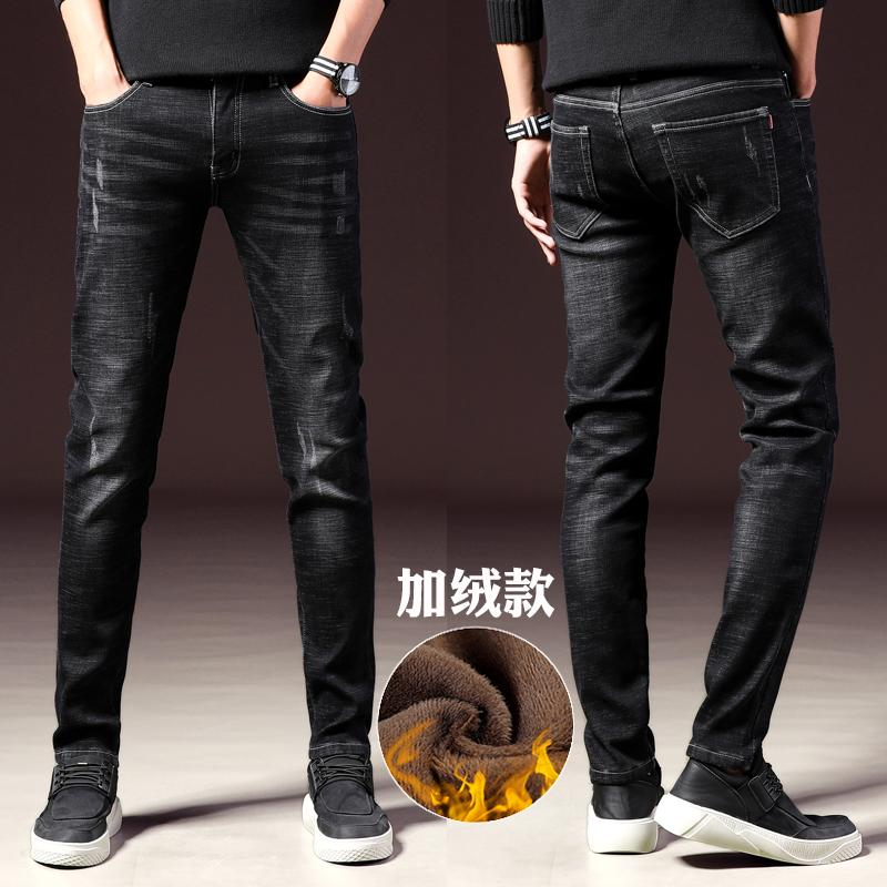 8b15a6a0 2019 Mens Winter Stretch Thicken Jeans Warm Fleece Lined Straight Jeans  Fashion Velvet Clothing Male Denim Pants Classic Men Trousers From Viviant,  ...