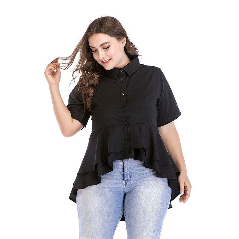 ee0137b79 Compre Camisa De Mujer Delgada Mm Gordo Más El Tamaño L 7XL Doble Tragar La  Camisa Del Dobladillo De La Cola De Las Mujeres De Moda Nuevo Estilo  Asimétrico ...